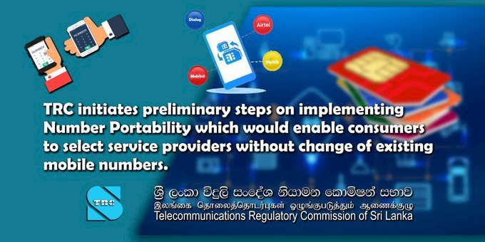 Sri Lanka to introduce number portability facility for Mobile phones