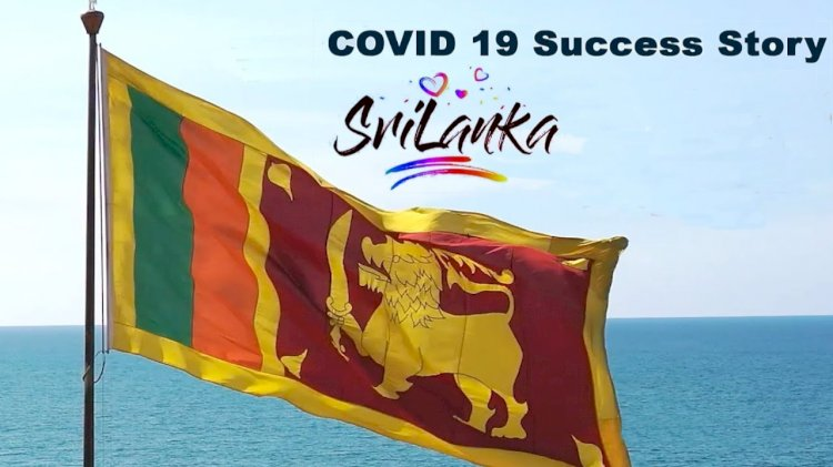 Sri Lanka ranked second in the successful fight against Covid -19