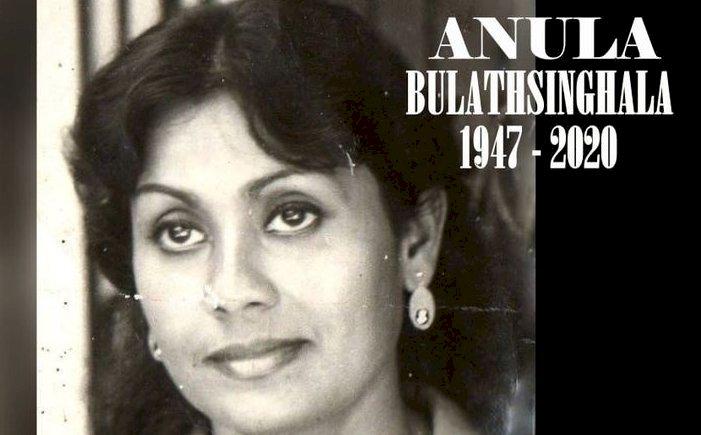 Veteran actress Anula Bulathsinhala passed away